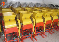 China Commercial Nut Cracker Machine 300 - 500kg/H Groundnut Separator Machine company