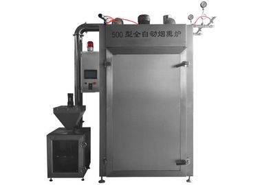 Industrial Meat Processing Equipment 304 Stainless Steel Material Iron Frame