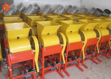 China Commercial Nut Cracker Machine 300 - 500kg/H Groundnut Separator Machine distributor